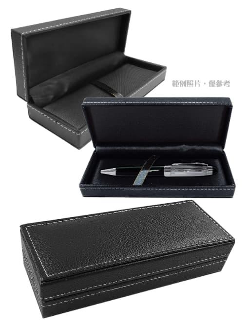 車縫皮革盒組 1